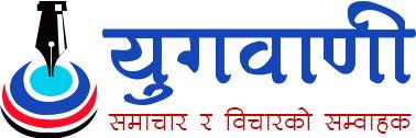 Our Udyapur