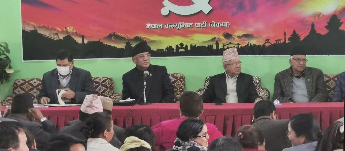 नेकपा प्रचण्ड–नेपाल समूहले सबै लोकतान्त्रिक शक्तिसँग सहकार्य गर्ने