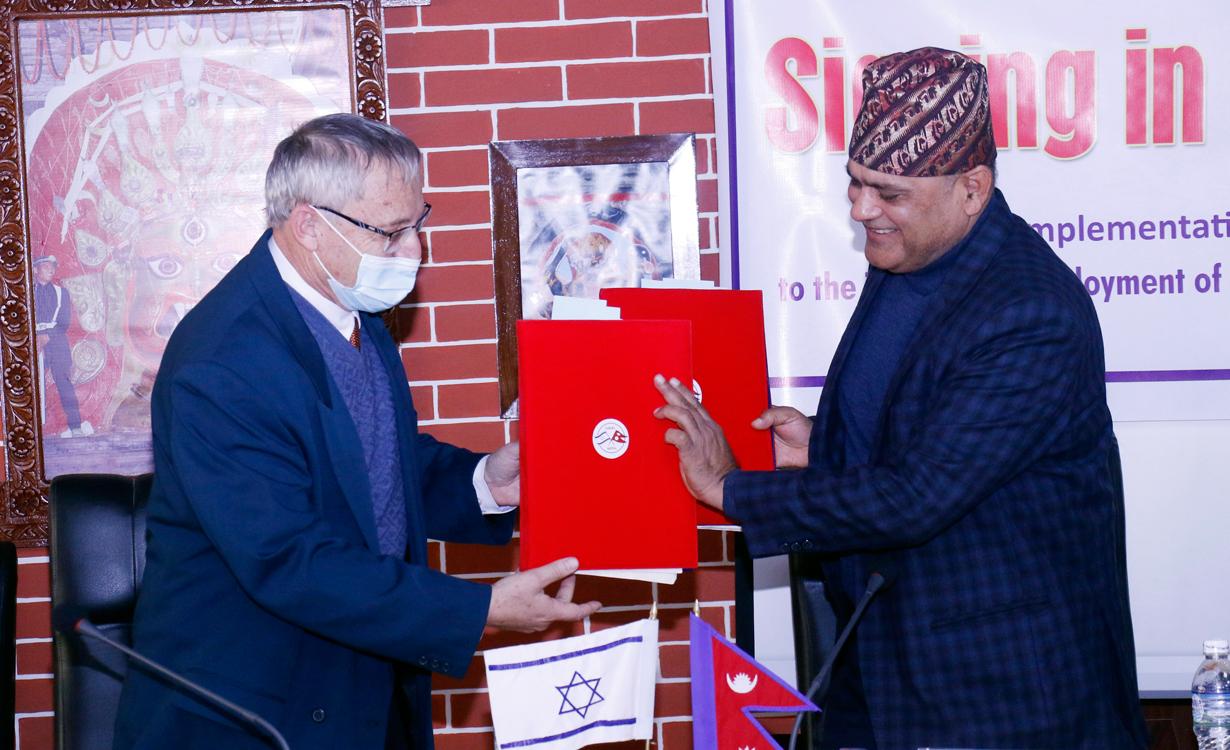 रोजगारीका लागि इजरायल जाने बाटो खुल्यो